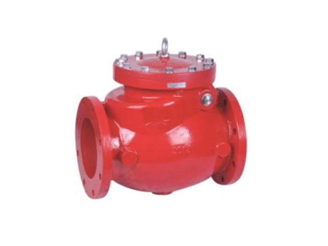 Swing Check Valve - Flanged